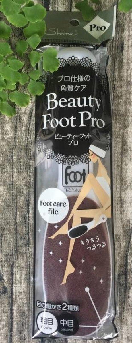 (白色専業級) 日本製 P.Shine 雙面足部去角質死皮 腳皮銼