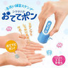 (Pink) Japan Cute Soap Stamp, guide kids to wash their hands thoroughly