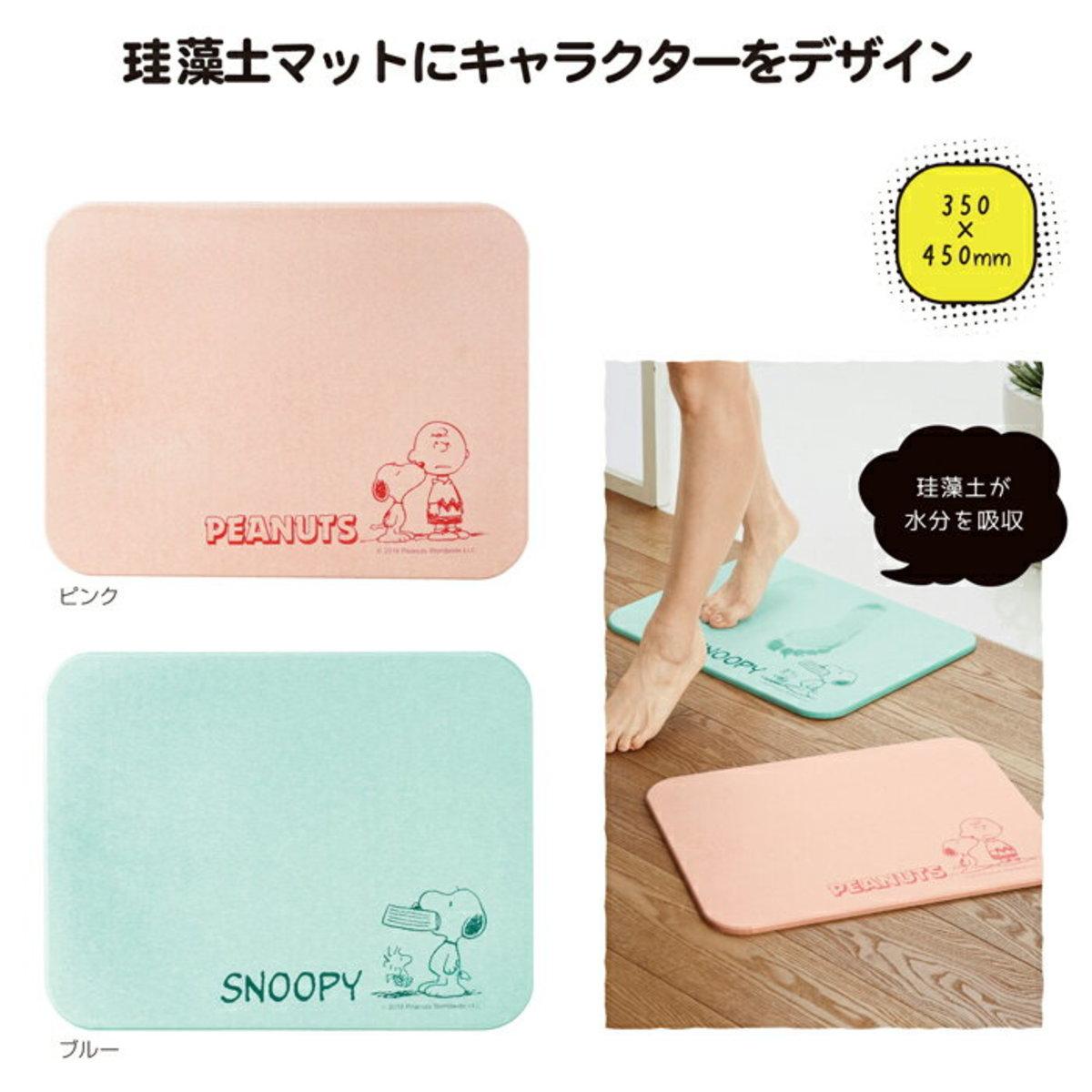(Pink) Japan Diatomaceous Earth Natural Antibacterial Anti-Slip Bathroom Mat - Snoopy