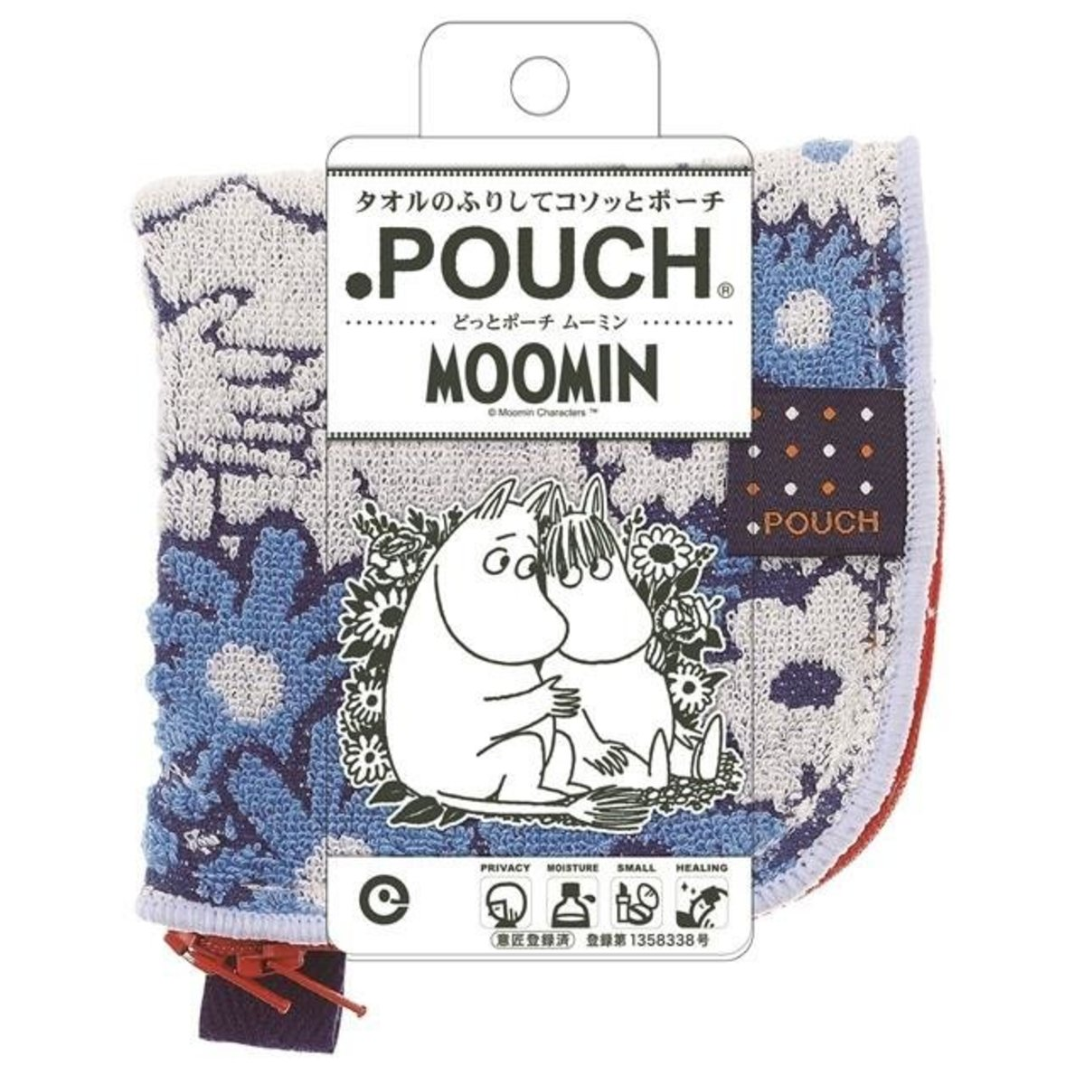 (Moomin) Japan Multi-function Towel Pouch for Umbrella/Water Bottle