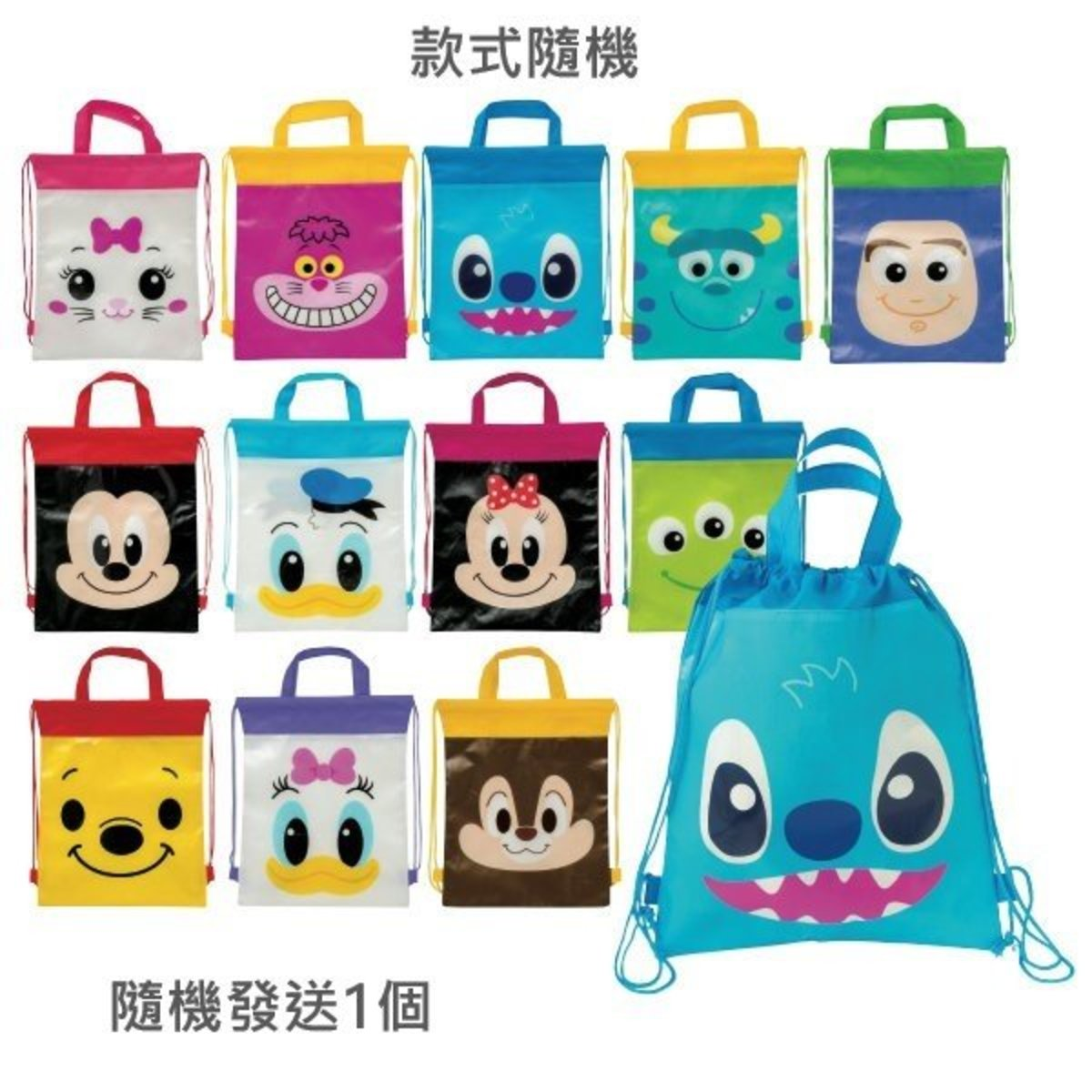 (Random Pattern) Japan Disney 2WAY Multi-fuction Sackpack/Handbag x 1pc