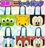 Japan Disney Multi-fuction Tote Bag (6pcs/Set) x 1 Set