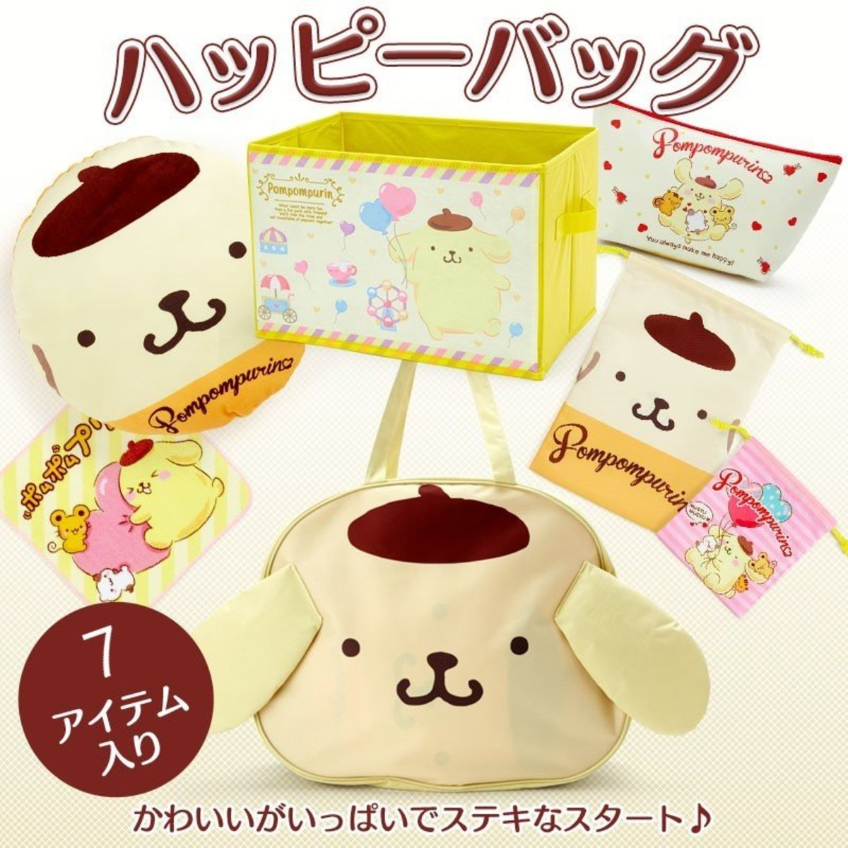 (Pompompurin) Japan Sanrio 2020 Lucky Bag (7 Items)
