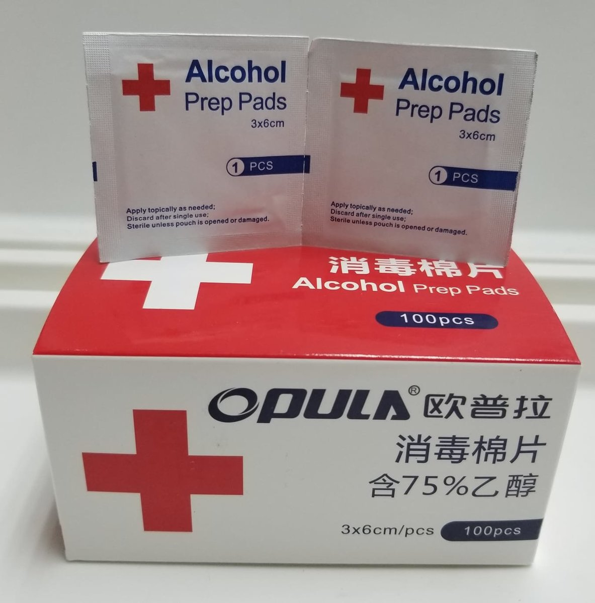 Sterile Alcohol Prep Pads (75% Ethyl Alcohol) (100pcs) x 1 Box