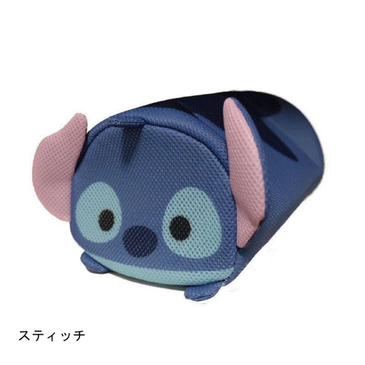 Made in Japan Disney Tsum Tsum Laundry Net - Stitch