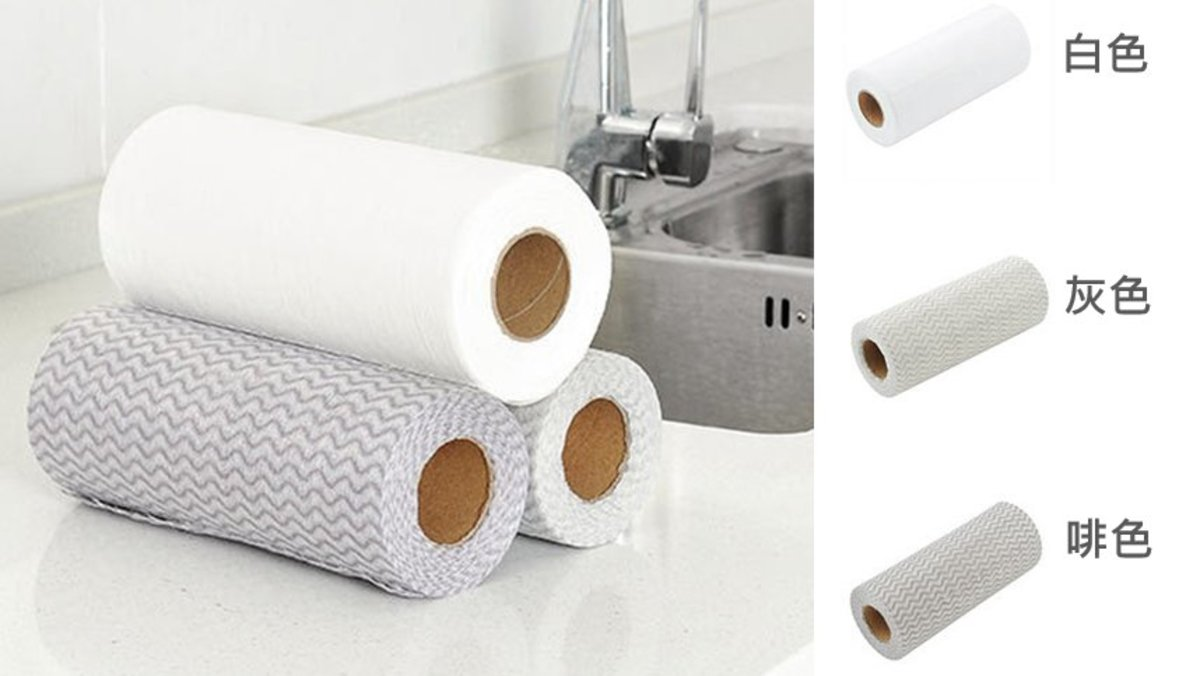 (White Towel) One-off Disposable Multi-function Kitchen/Cleaning Towel (50pcs) x 1 Roll