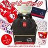 (Hello Kitty/Backpack) Japan ❤️Sanrio 2021 Lucky Bag (8 Items)
