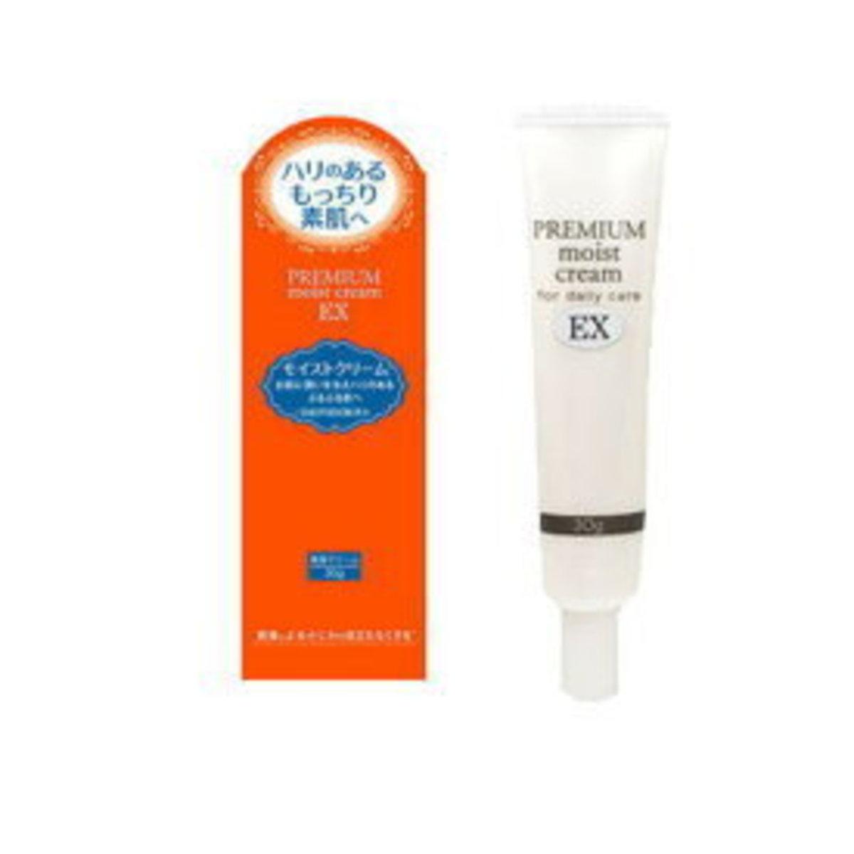 Japan SWAN INC. premium moist cream EX