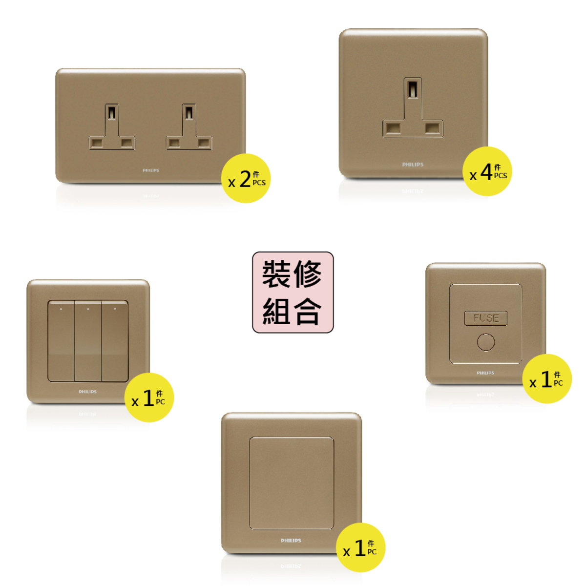Origamistyle Socket Decoration Bundle