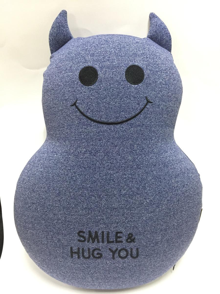 Memory Foam Cushion - Trouble Maker(Blue)