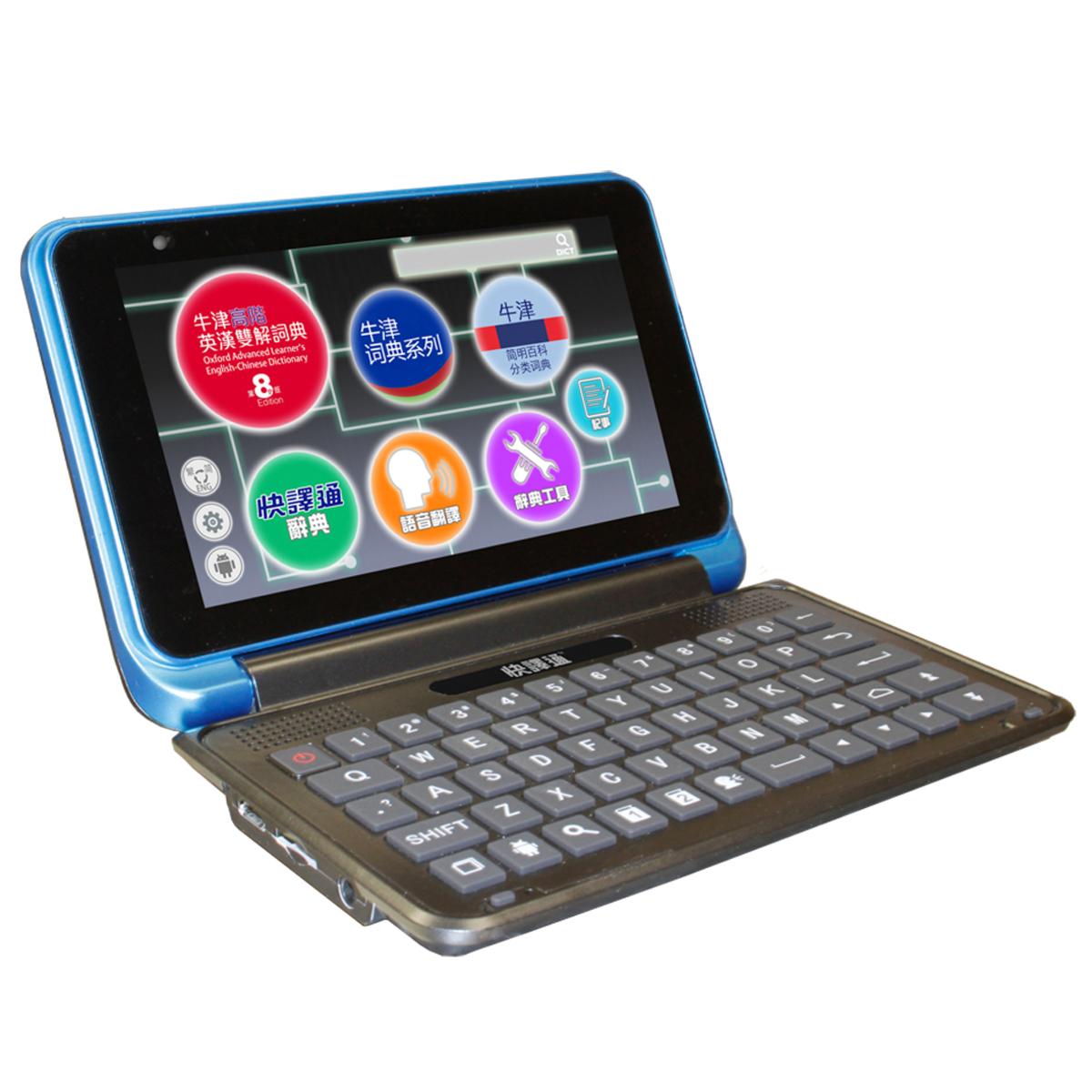 AD300 Android 語音專業辭典機