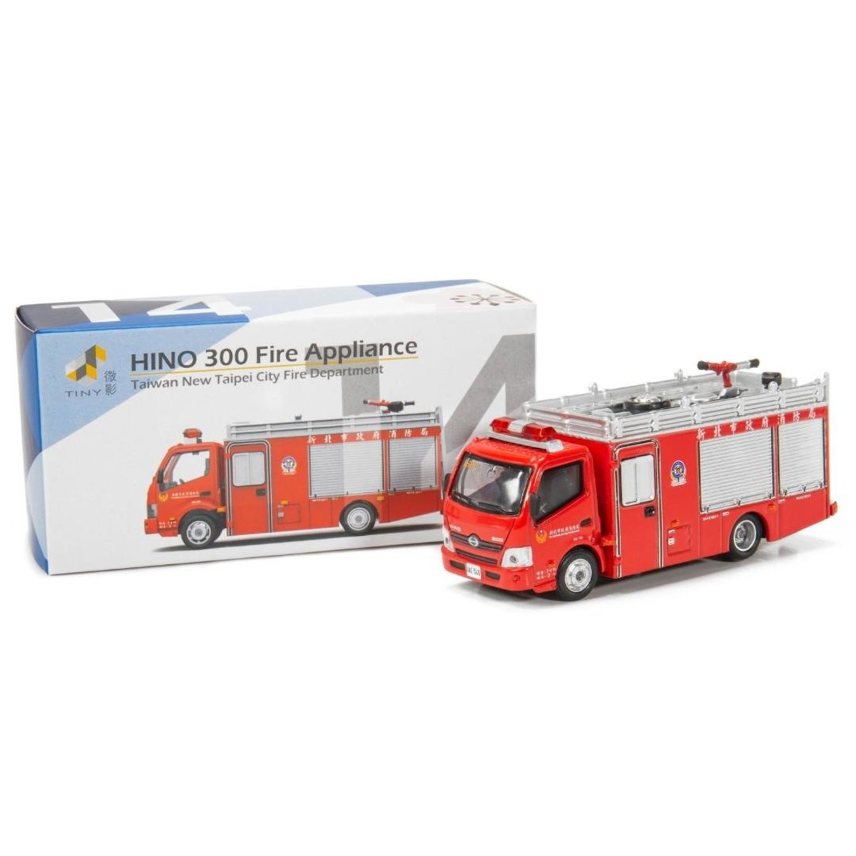 Tiny City TW Die-cast Model Car - HINO 300 Kaohsiung City Fire Department