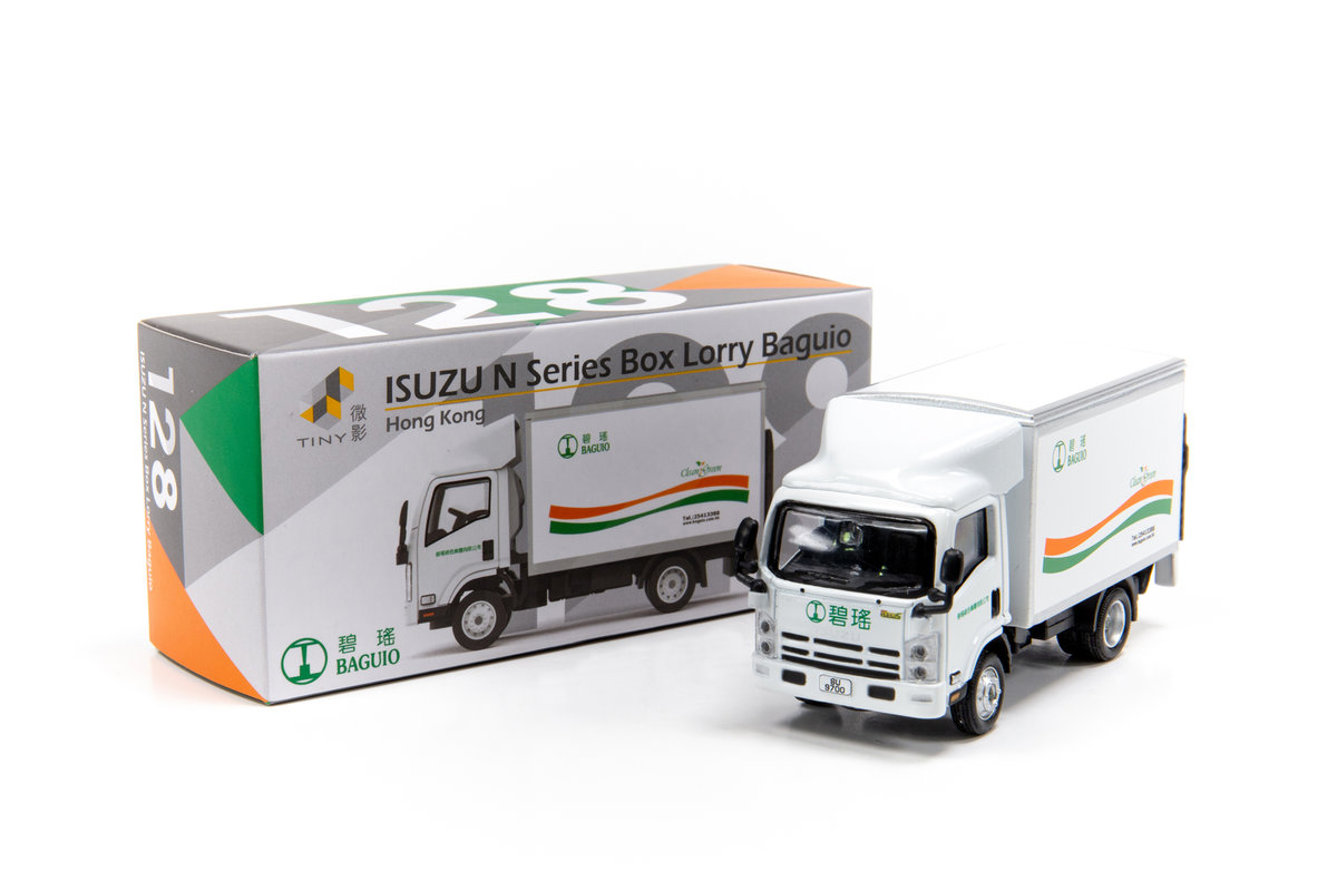 128 Isuzu N Series Box Lorry Baguio