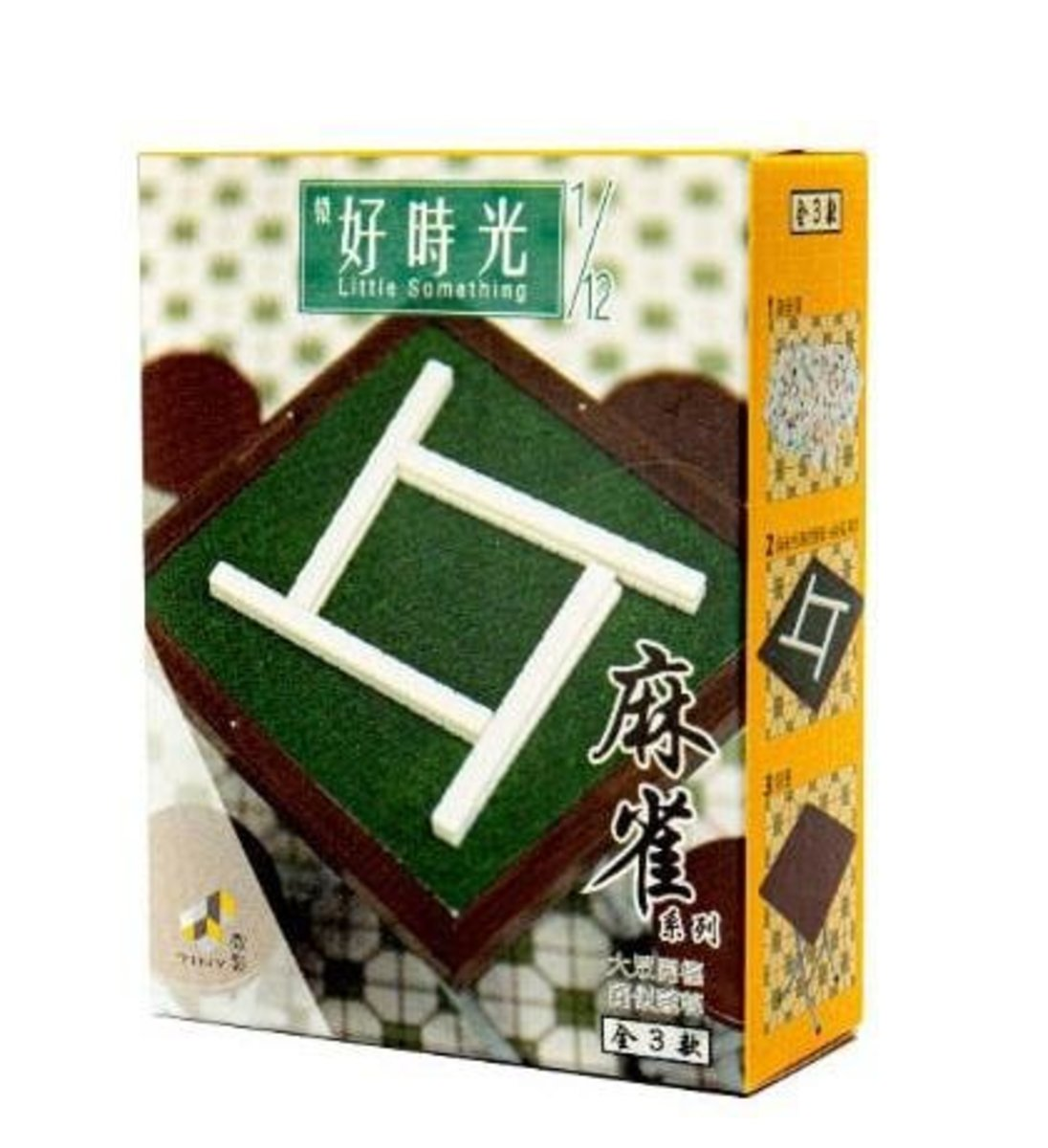 1/12 Little Something - Mahjong  Board with suede mat, and Mahjong Row