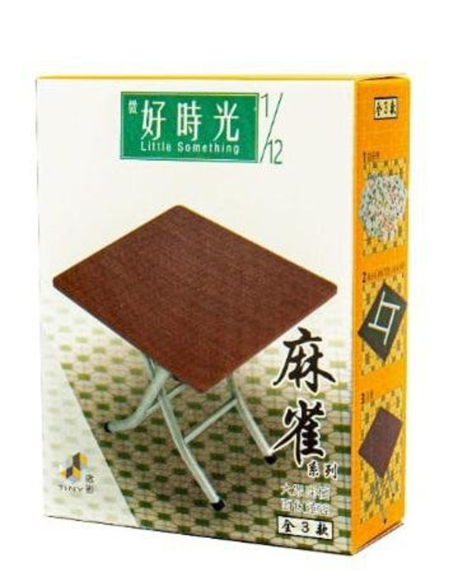 1/12 Little Something - Mahjong Folding Table