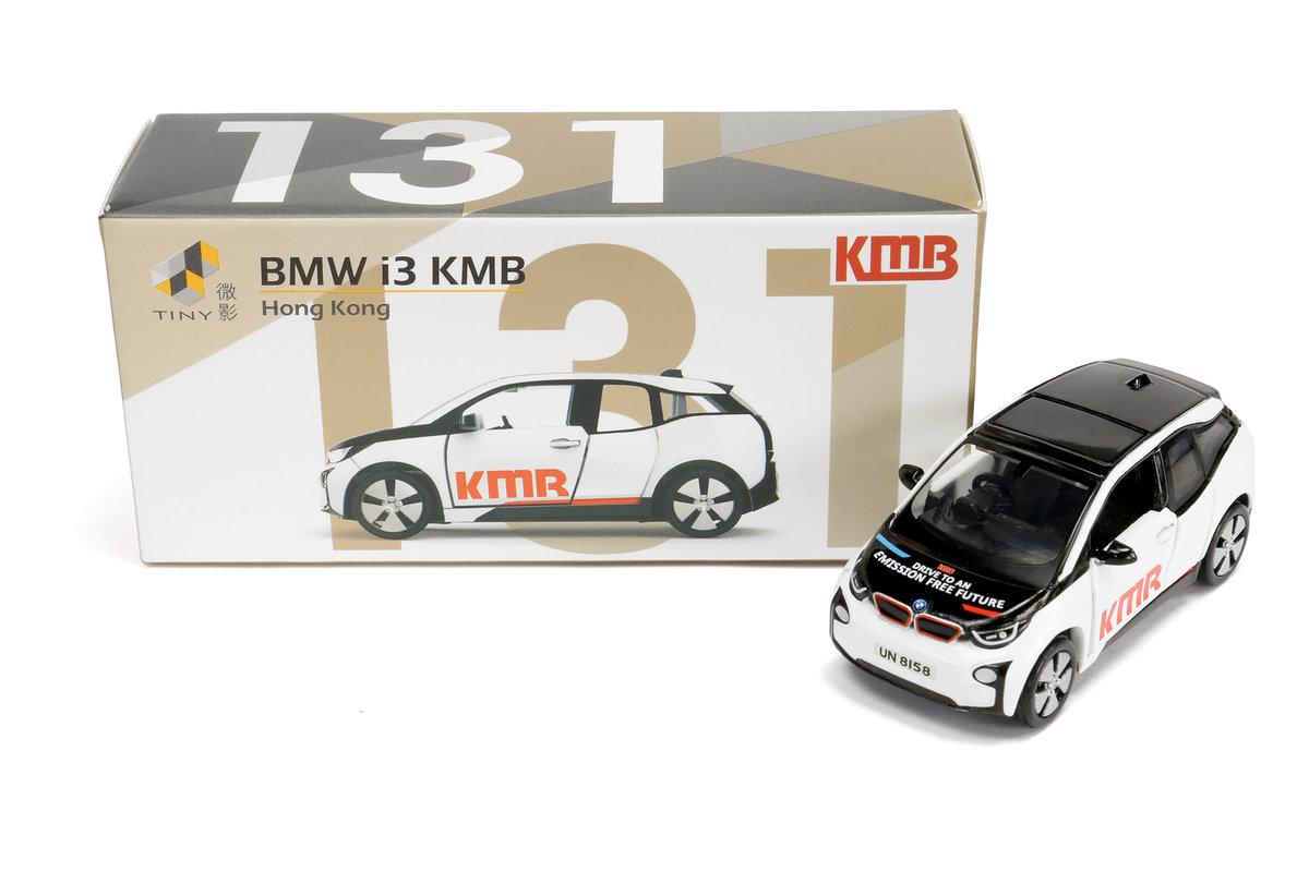 131 BMW i3 KMB