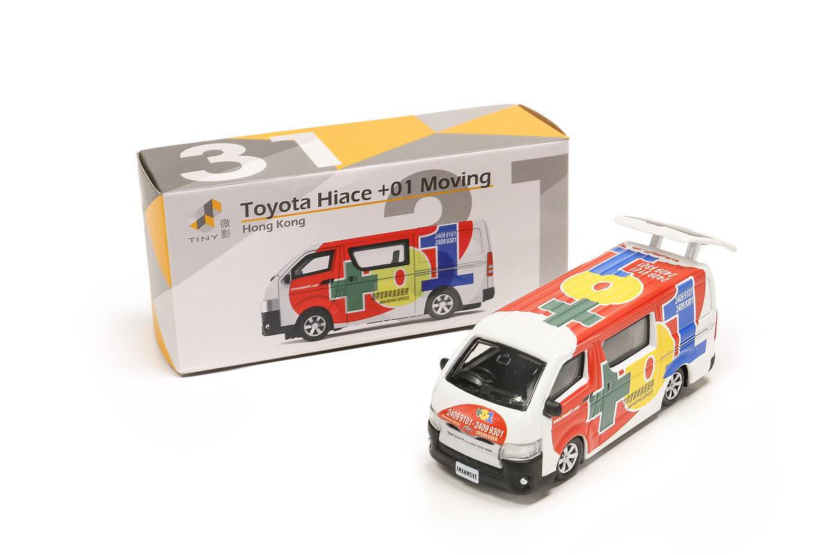 31 豐田 HIACE 加零壹運輸車
