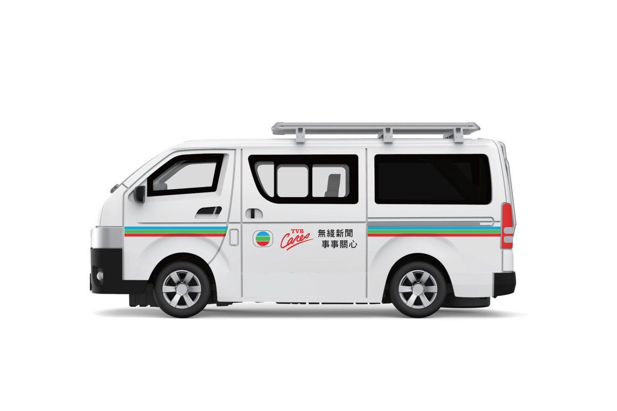 83 TVB News Toyota Hiace (Ver 2)