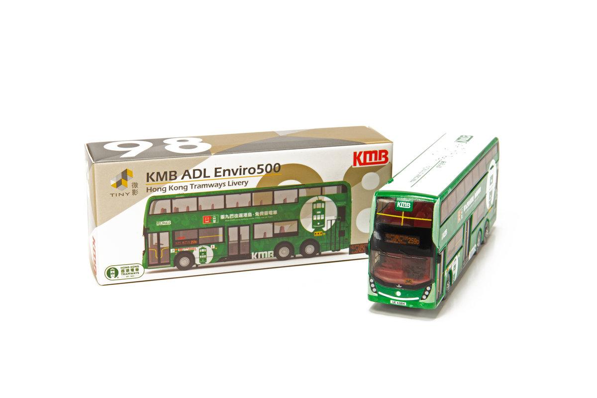 98 九巴Enviro500「香港電車」色彩