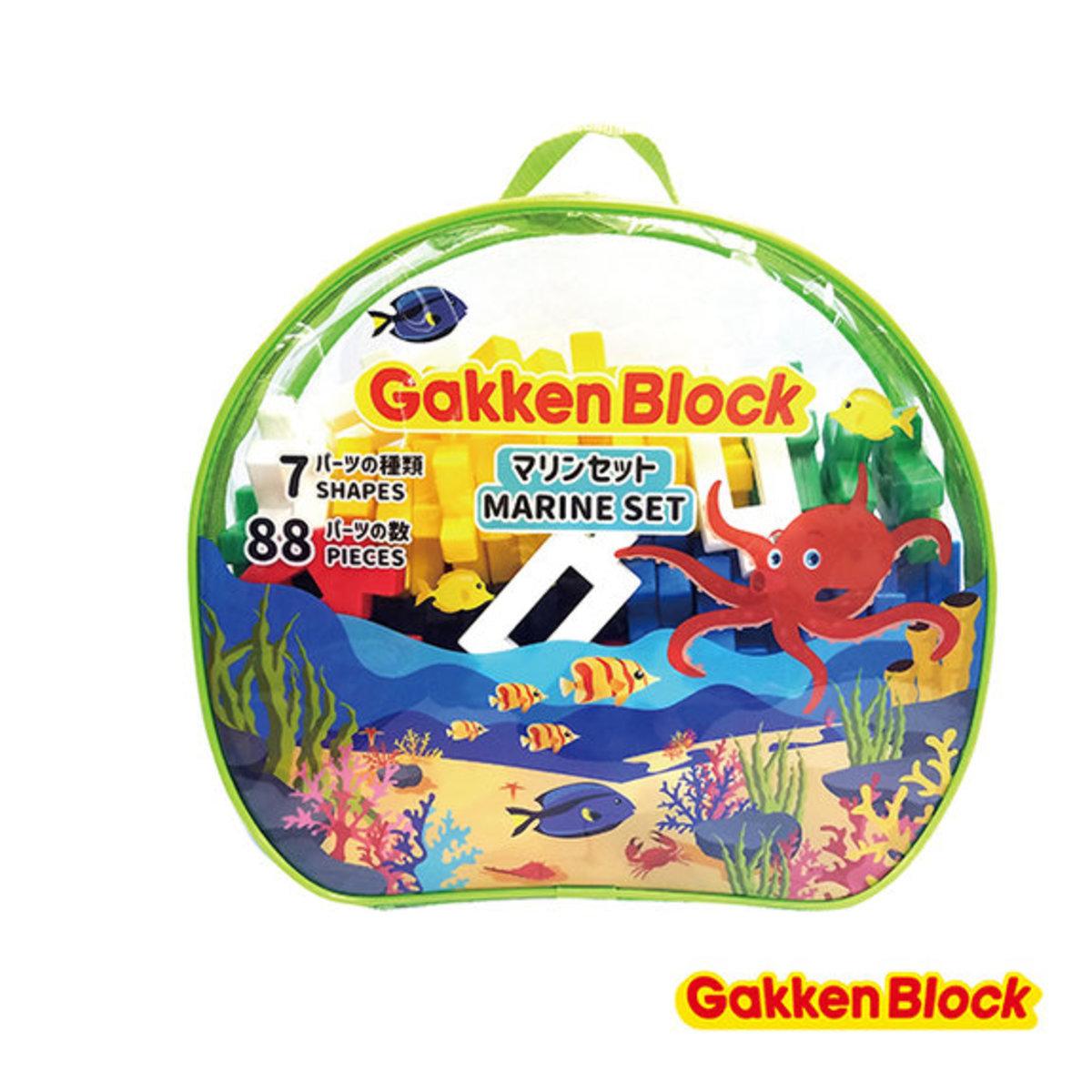 GAKKEN BLOCK MARINE SET