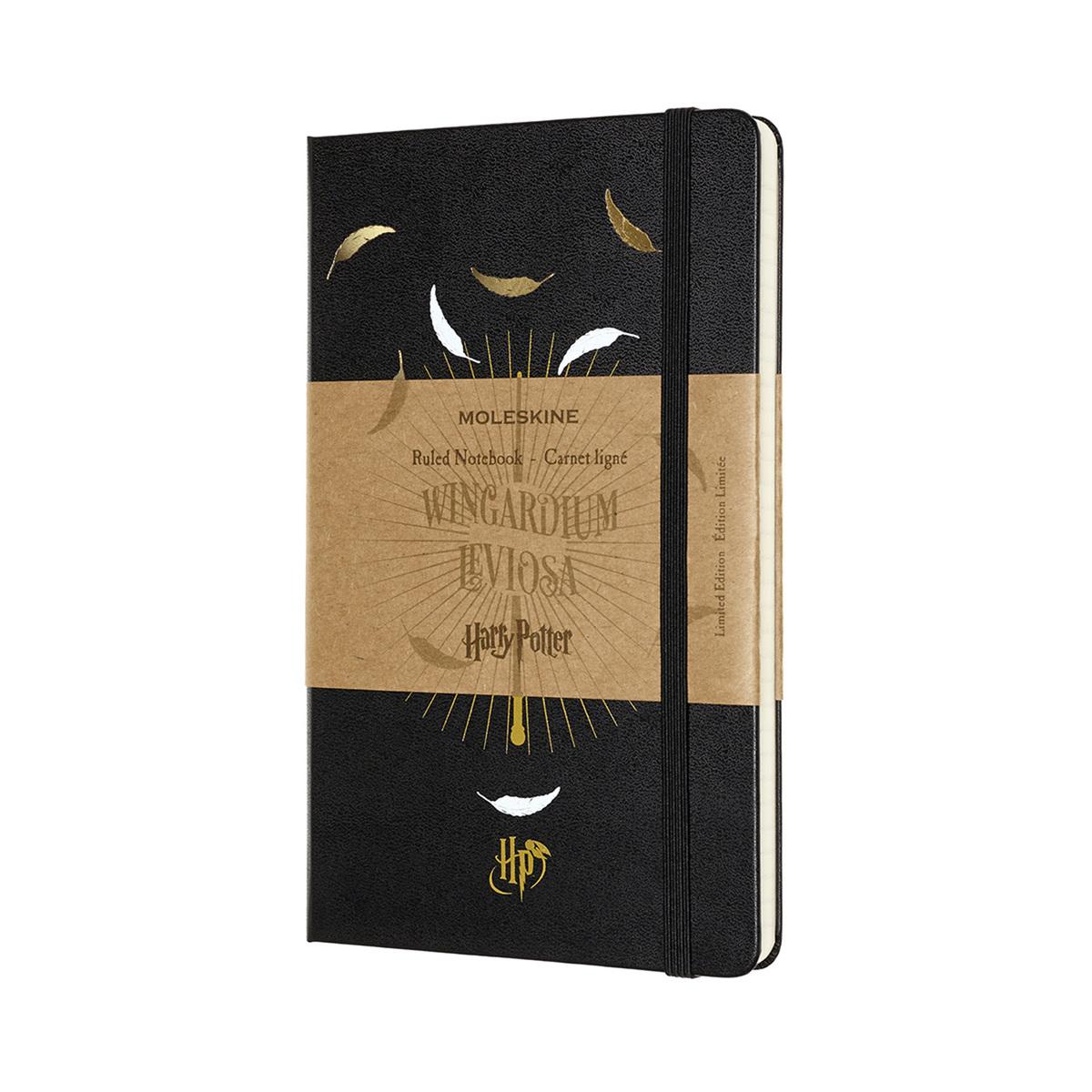 Harry Potter Limited Edition Notebook - Wingardium Leviosa, Large, Ruled, Hard Cover