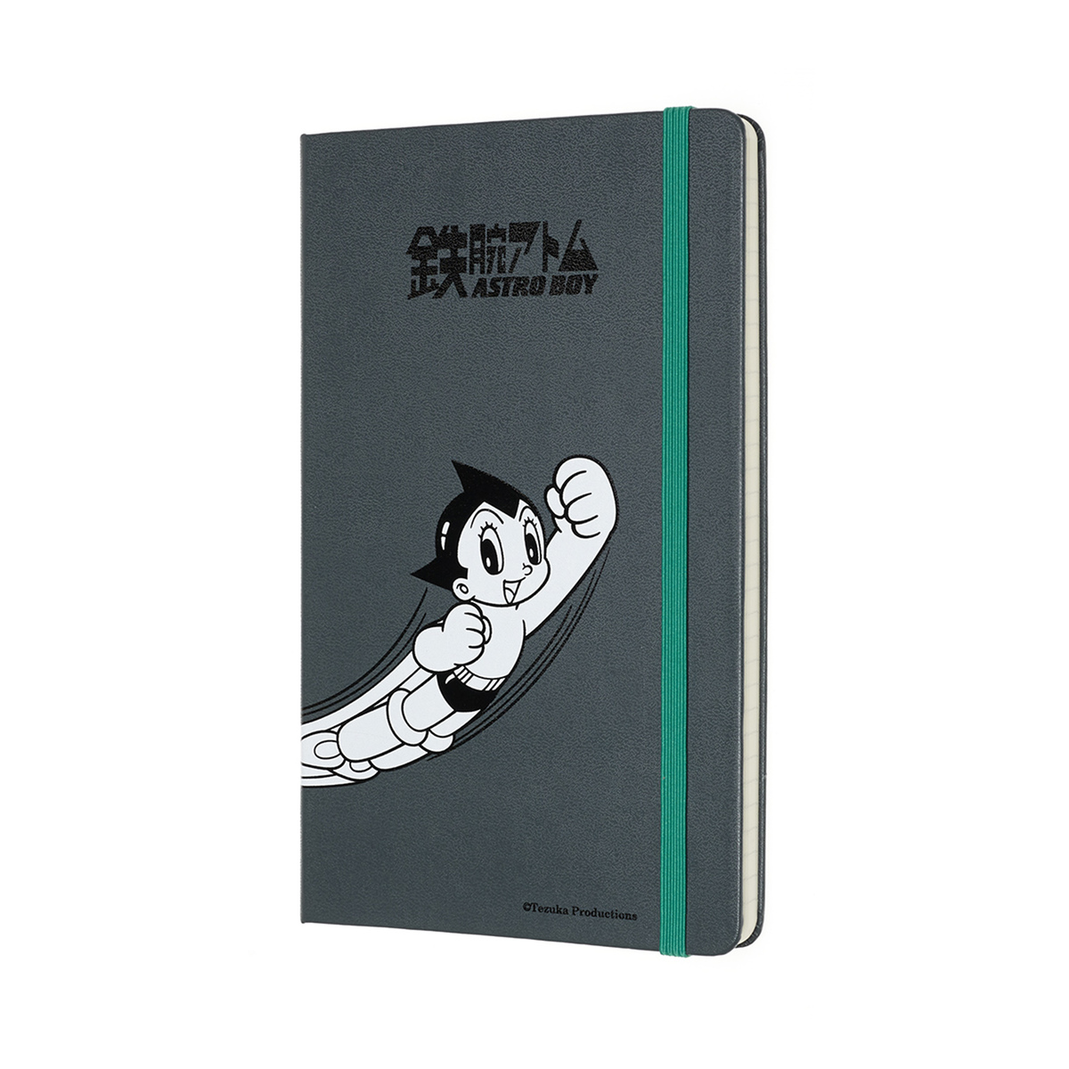 Astro Boy Limited Edition Notebook - Dark Grey, Large, Ruled, Hard Cover