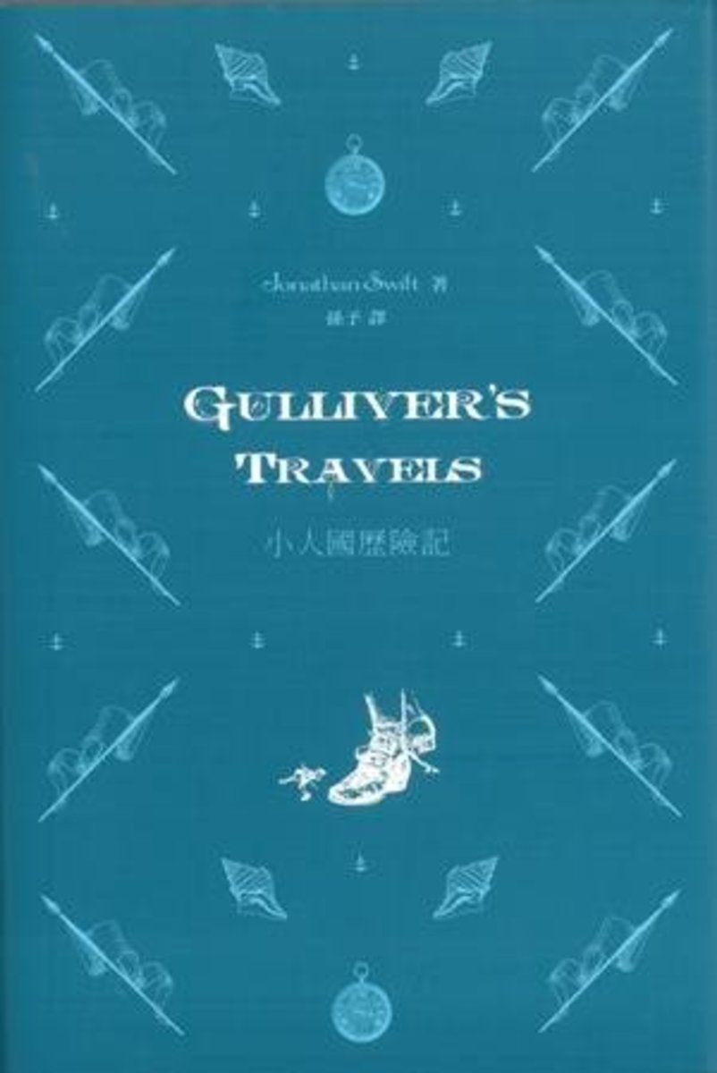 Gulliver's Travels 小人國歷險記