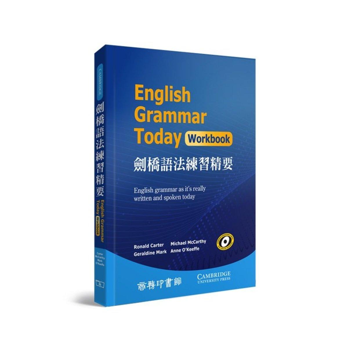 English Grammar Today Workbook 劍橋語法 練習精要