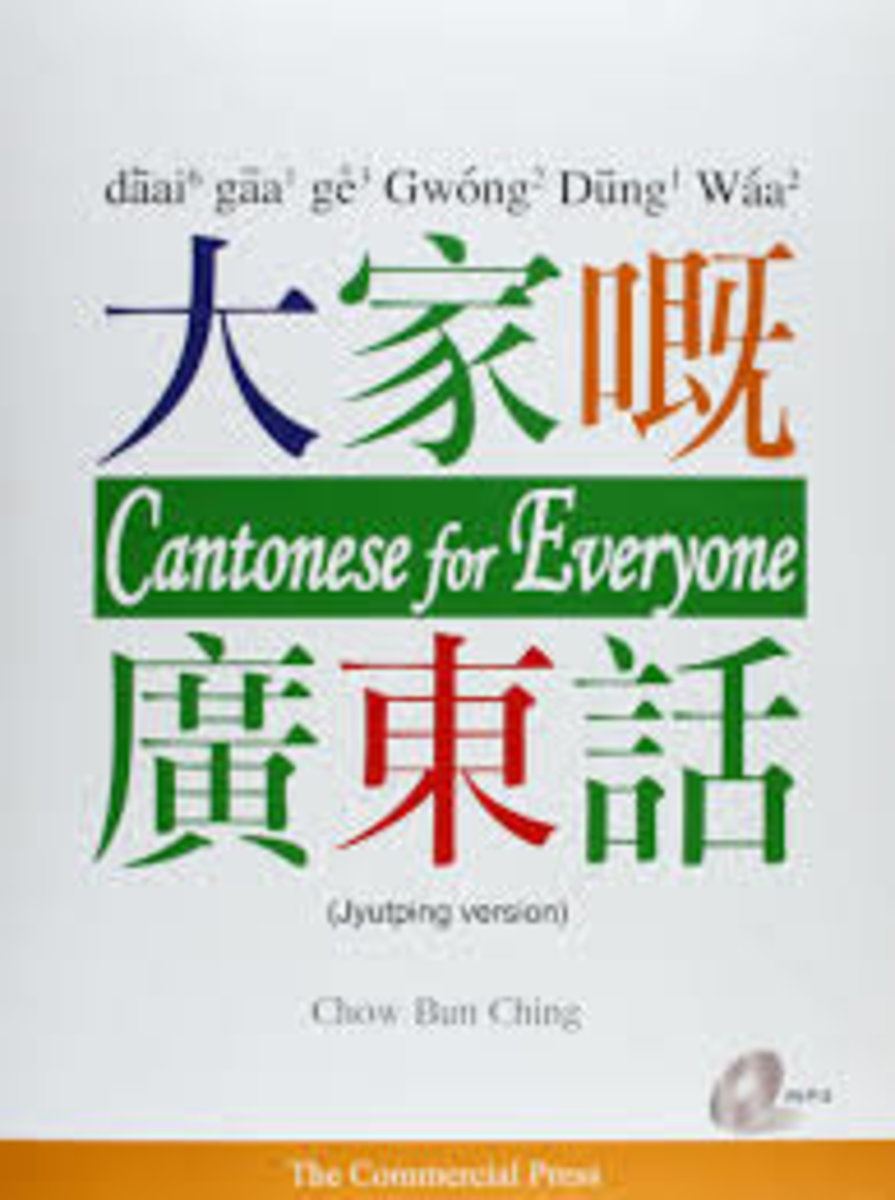 Cantonese for Everyone (Jyutping Version)