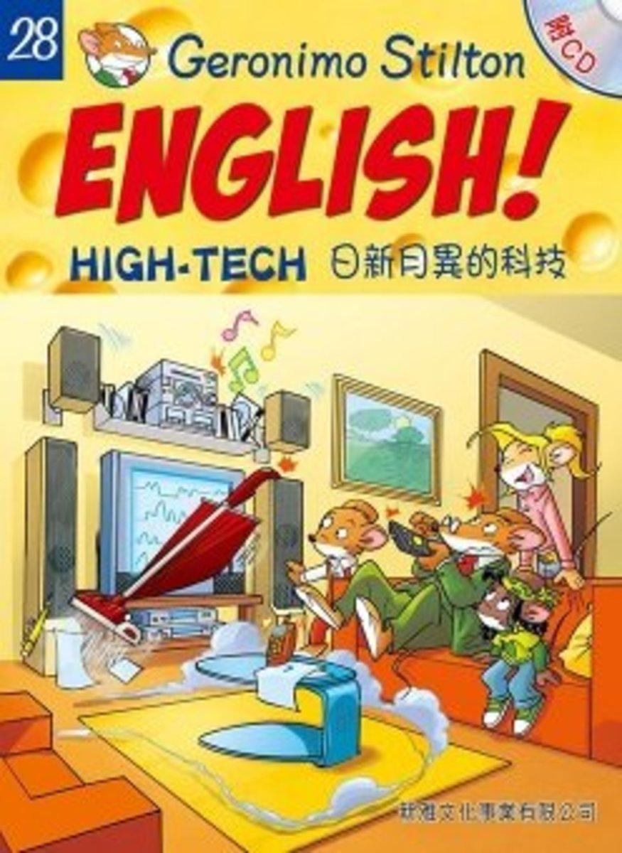 日新月異的科技[老鼠記者英語學習#28](附CD)