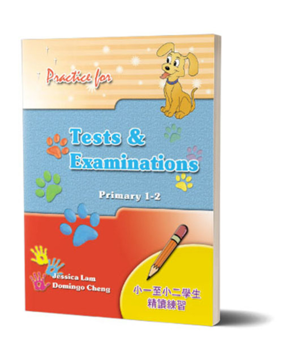 Practice for Tests & Examinations for P1 - 2