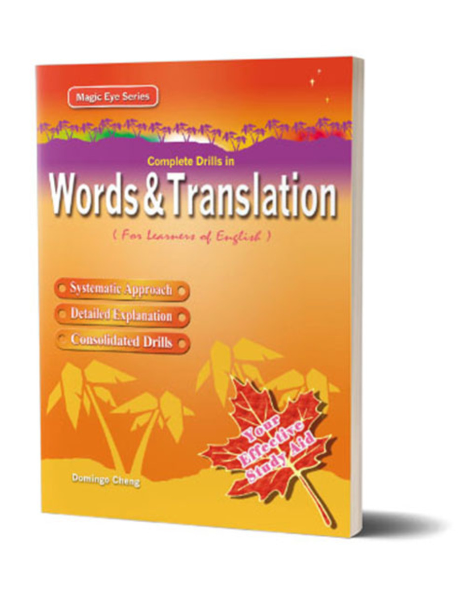 Complete Drills in Words & Translation
