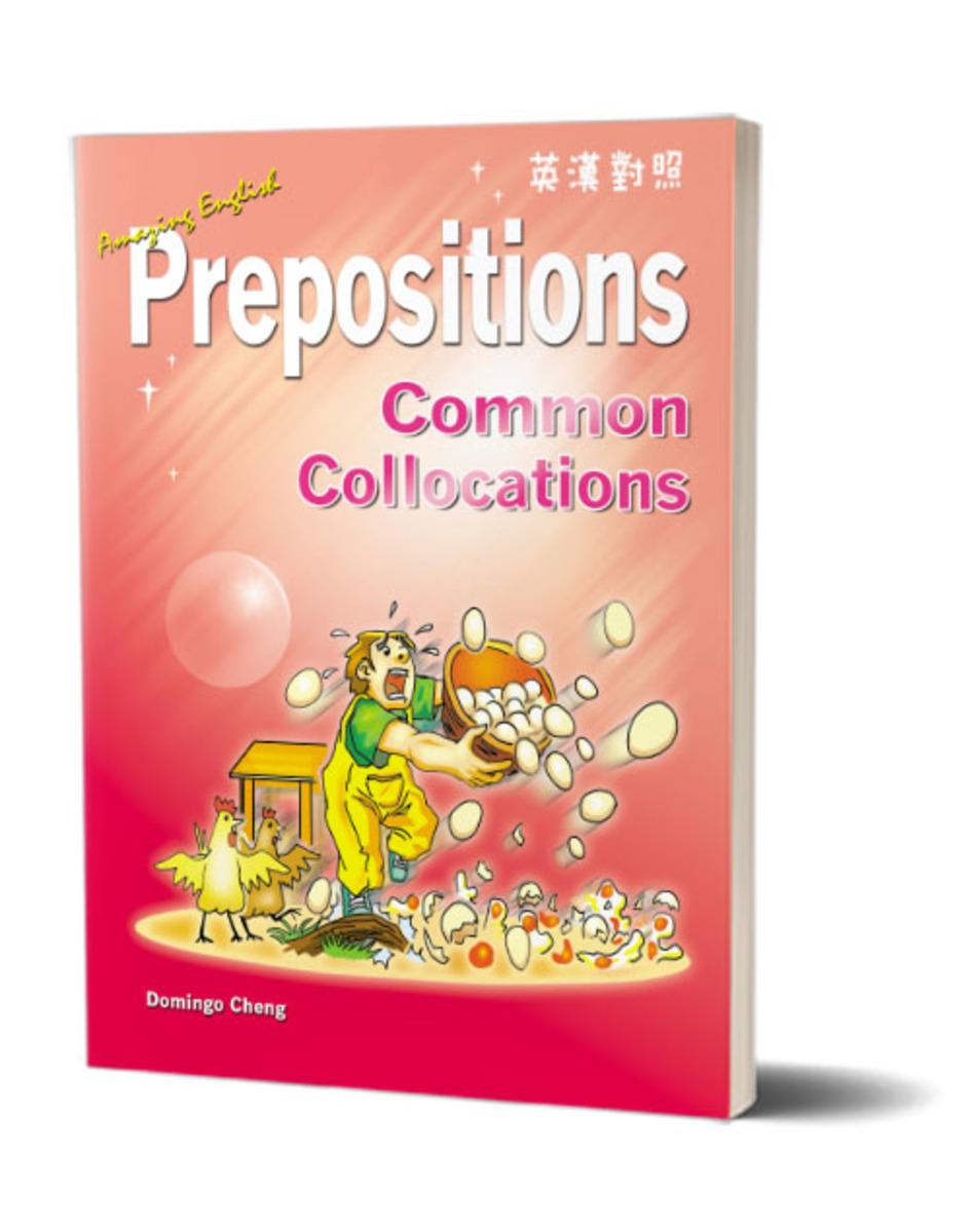 Amazing English Prepositions - Common Collocations