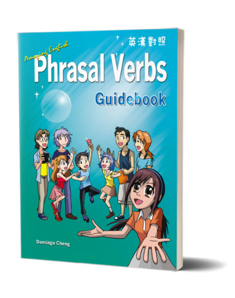 Amazing English Phrasal Verbs Guidebook