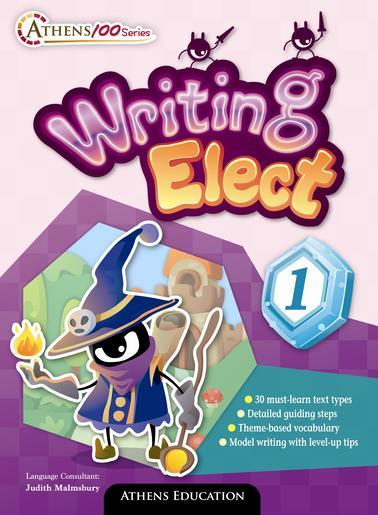 Athens 100 Series: Writing Elect P1