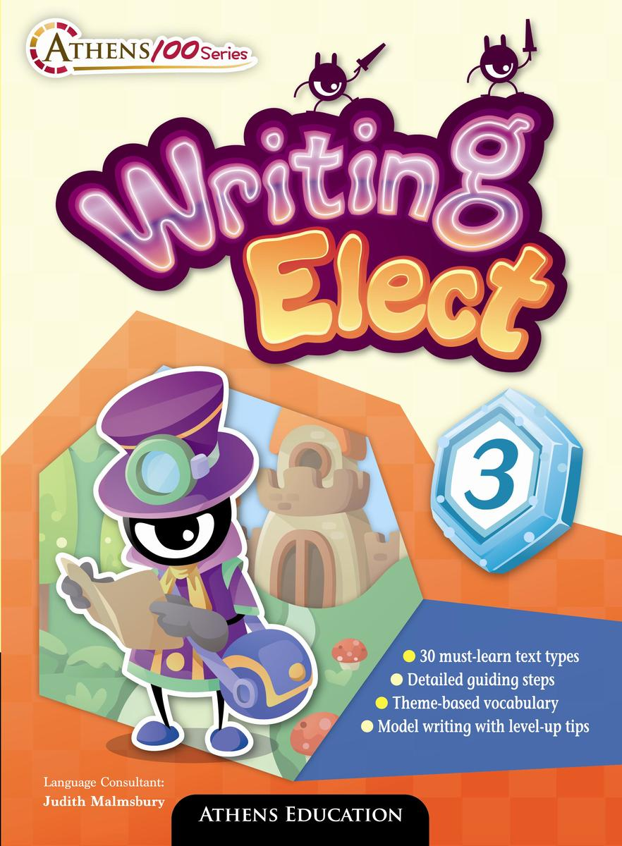 Athens 100 Series: Writing Elect P3