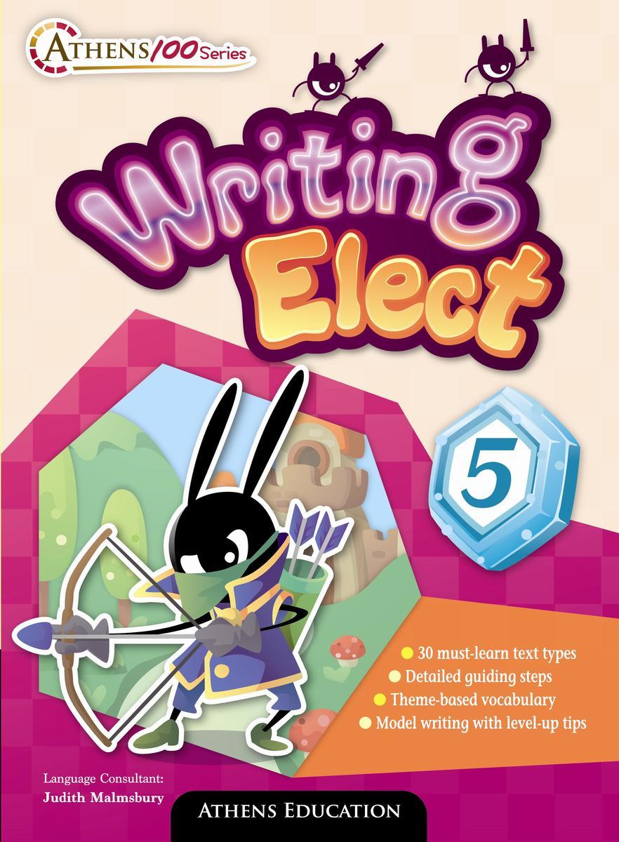 Athens 100 Series: Writing Elect P5