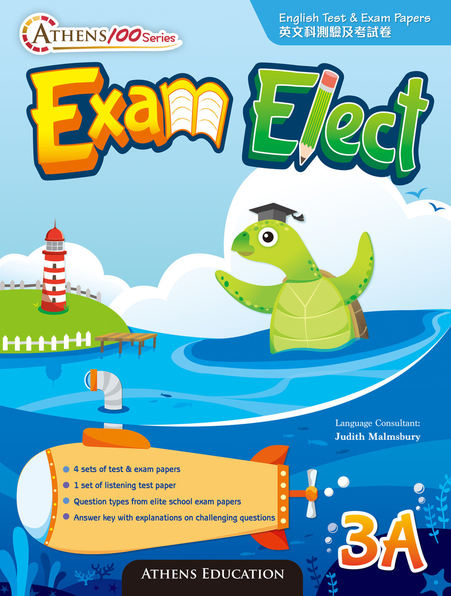 Athens 100 Series: Exam Elect: Test and Exam Papers 3A