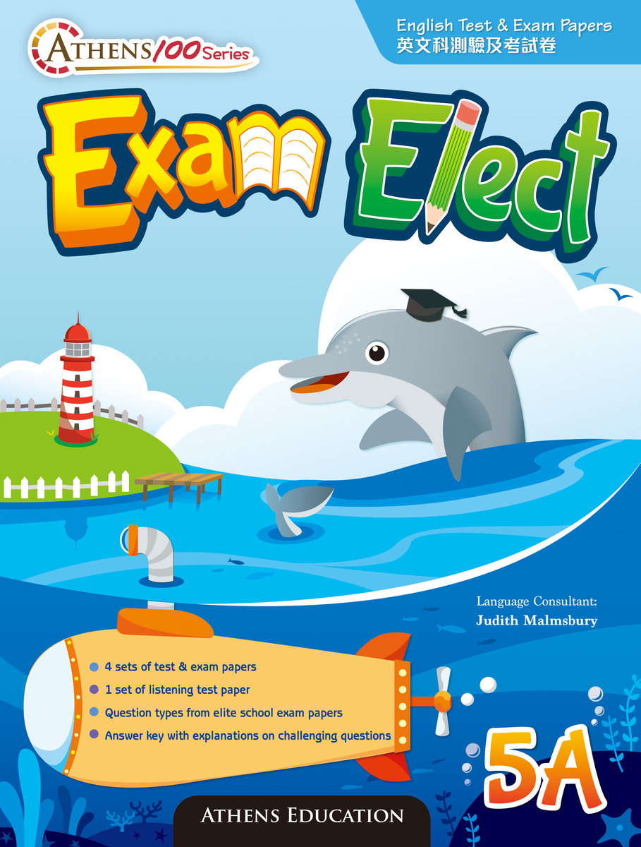 Athens 100 Series: Exam Elect: Test and Exam Papers 5A