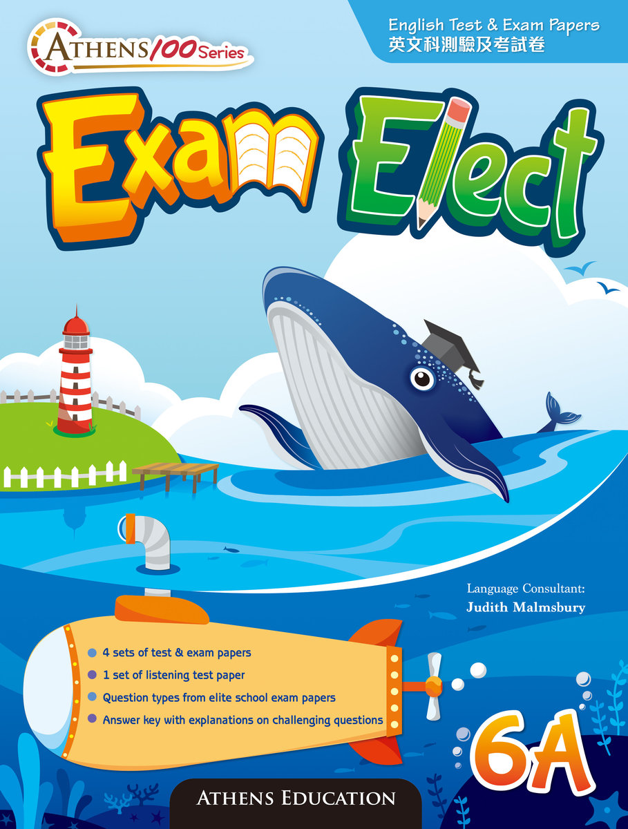 Athens 100 Series: Exam Elect: Test and Exam Papers 6A