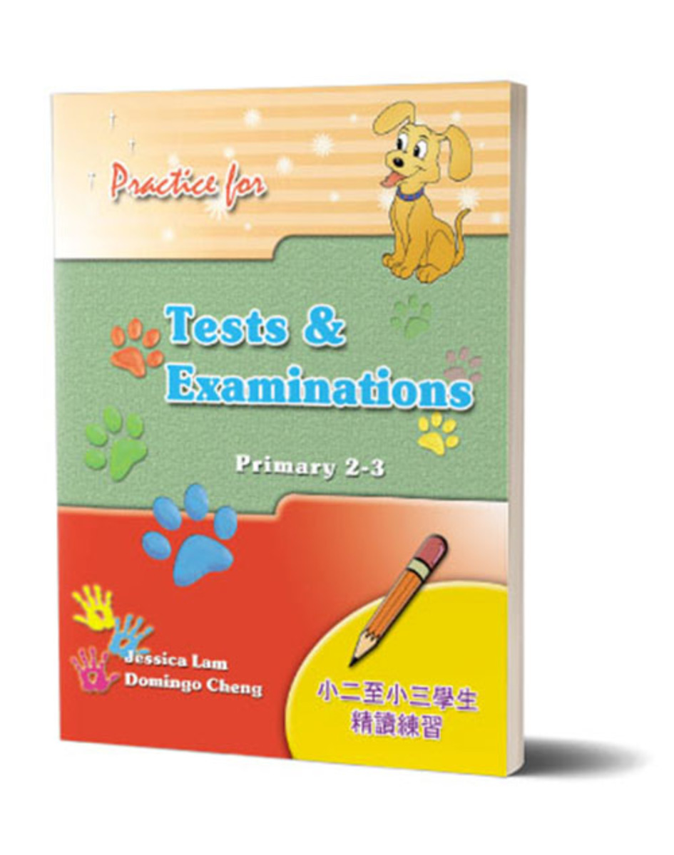 Practice for Tests & Examinations for P2 - 3