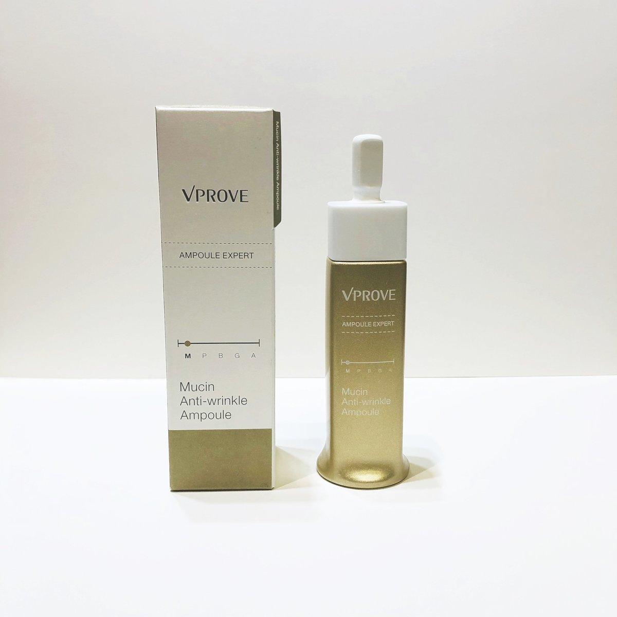 Korea Mucin Anti-wrinkle Ampoule【Parallel Import】
