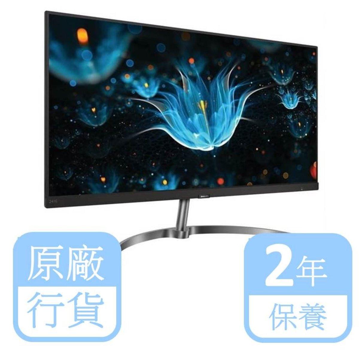24吋 超薄無邊 雙HDMI 顯示器 241E9