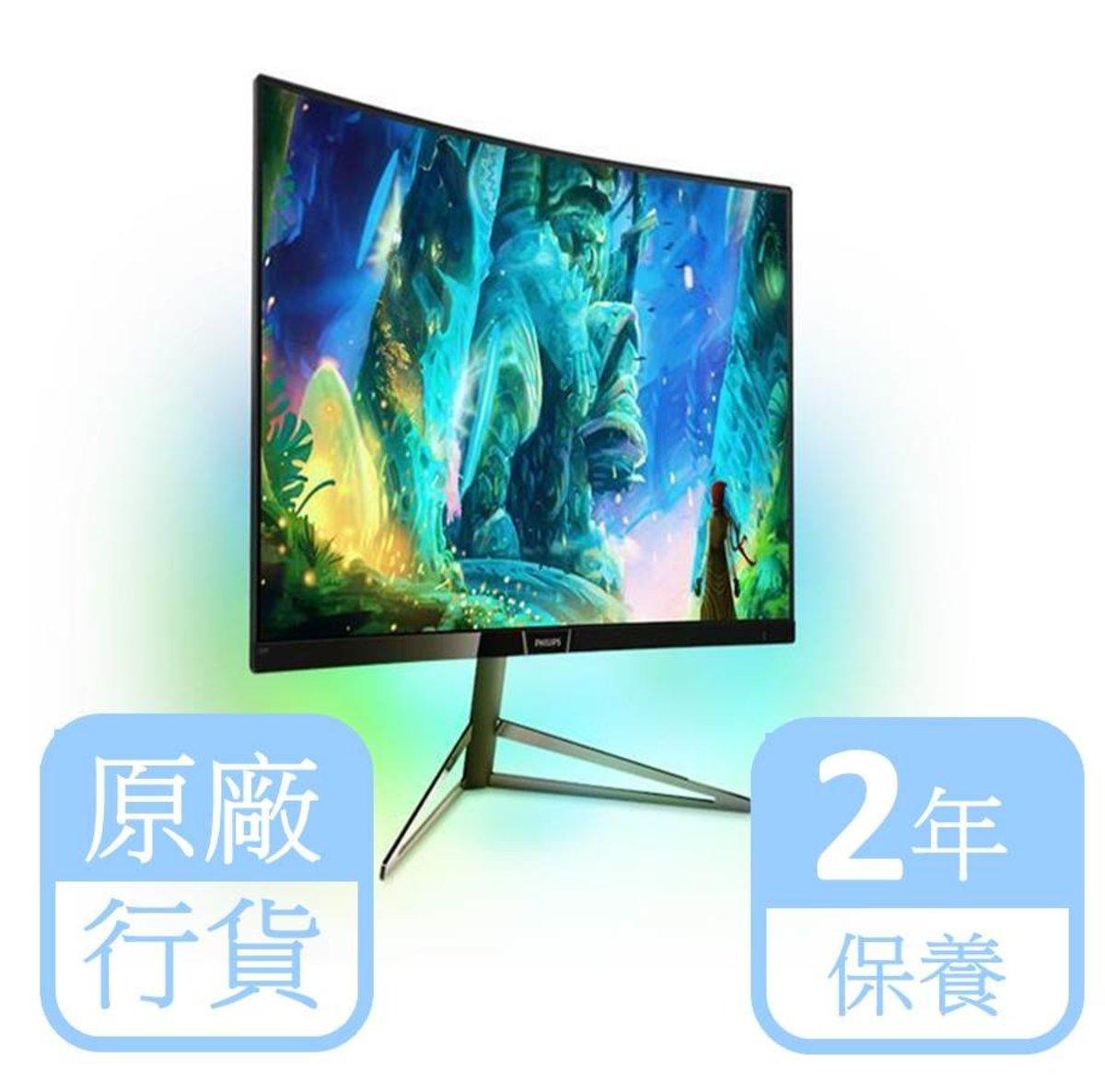 32吋曲線 QHD LCD 顯示器328M6FJRMB