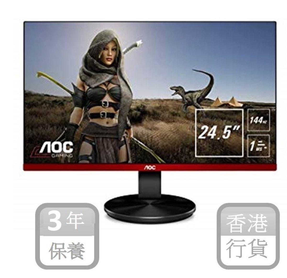 G2590FX 24.5吋遊戲專用液晶顯示屏