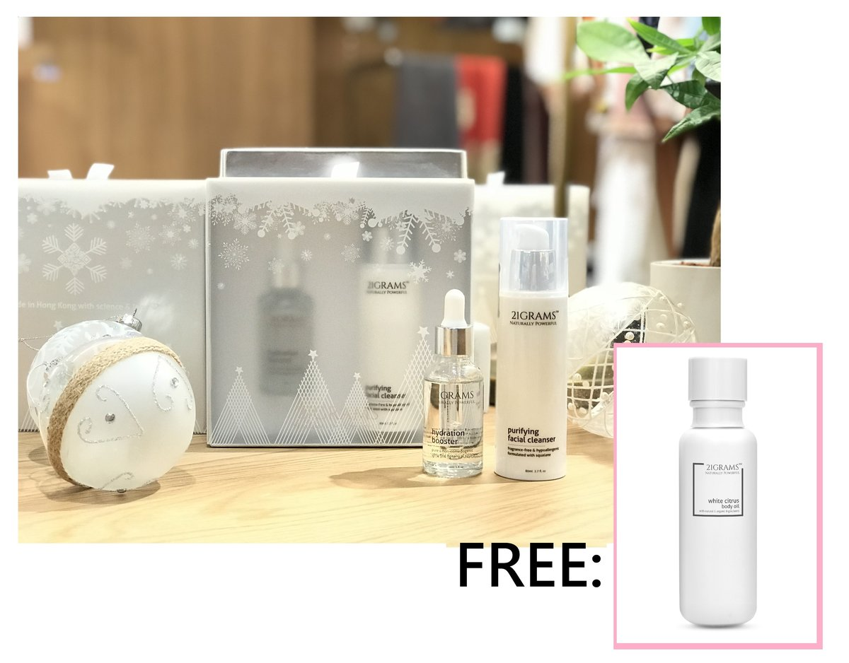 21Grams B gift Set:Purifying facial cleanser (80ml) + Hydration Booster (30ml)