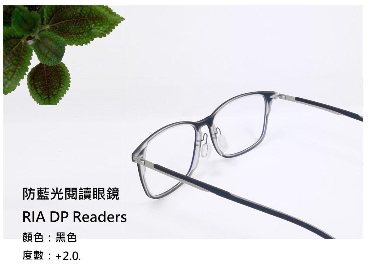 防藍光閱讀眼鏡 +2.0
