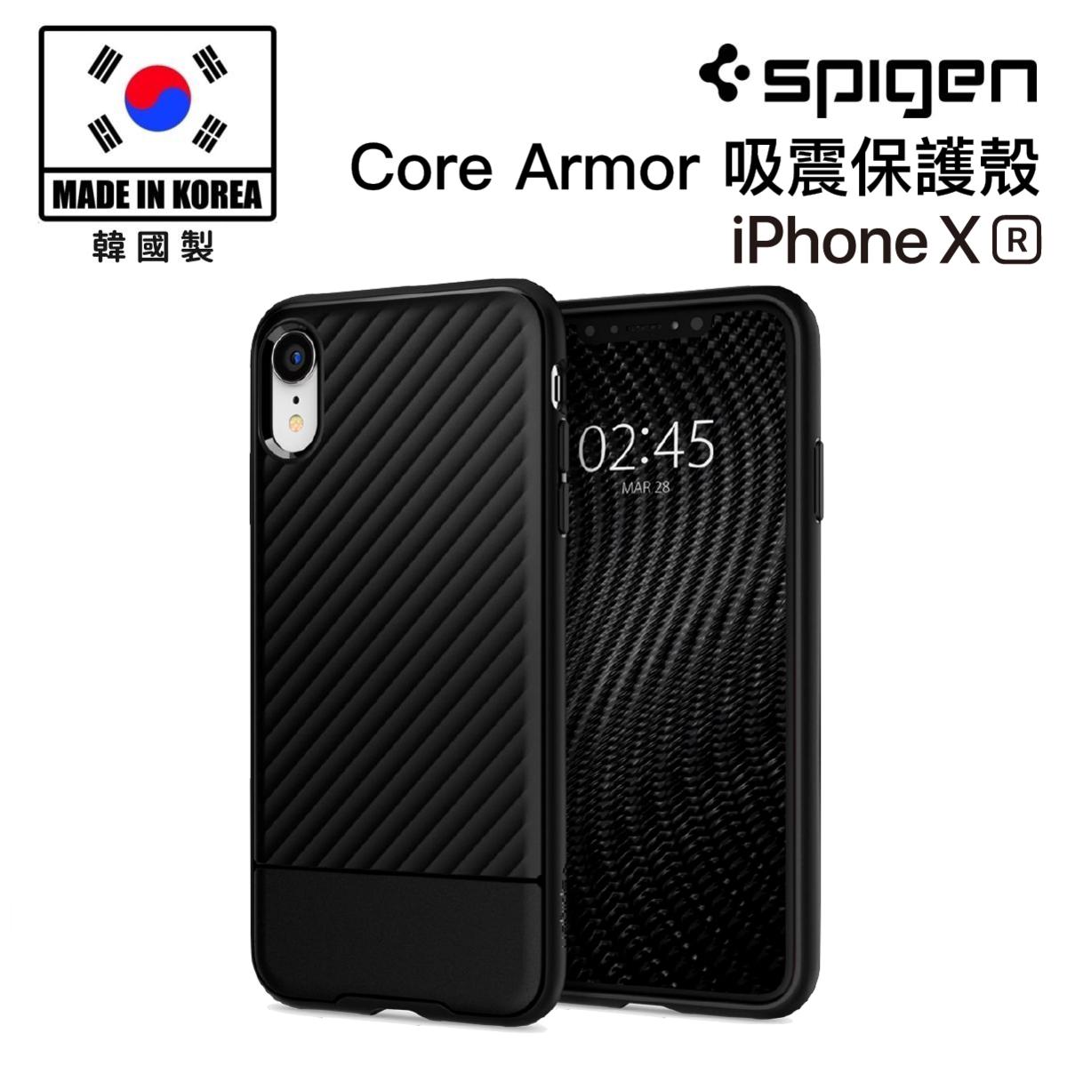 Spigen iPhone XR Case Core Armor - Black