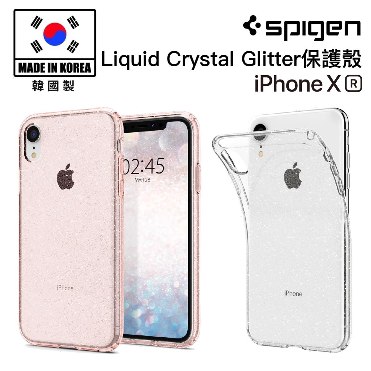 Spigen iPhone XR Liquid Crystal Glitter 保護殼 Clear