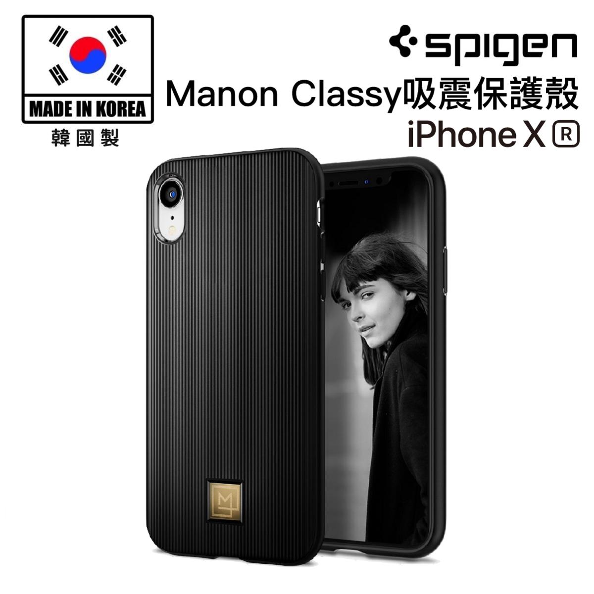 Spigen iPhone XR Case La Manon Classy - Black